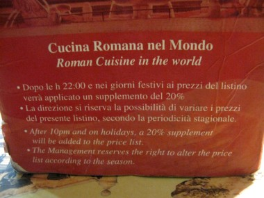 Antica Roma menu 20%