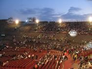 The interval at Arena di Verona - time for gelato and gin!