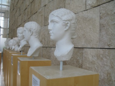 Gallery of Imperial Roman Family, Ara Pacis
